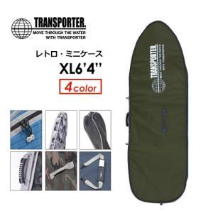 送料無料 TRANSPORTER トランスポーター サーフボードケース ハードケース/RETRO MINI レトロミニケース XL6'4'' surfer