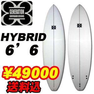 【あすつく対応】サーフボード,GENERATION,ジェネレーション●09'Hybrid 6'6  【送料込】|surfer