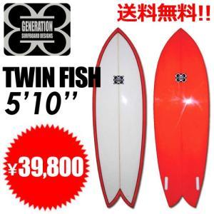 【あすつく対応・送料無料】サーフボード,GENERATION,ジェネレーション,ツインフィン,sale●TWIN FISH 5'10 ホワイト/レッド|surfer
