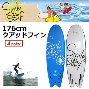 サーフボード,ジュニアサーフボード,スマイルオンサーフ●SMILE ON SURF 176cm クアッドフィン|surfer