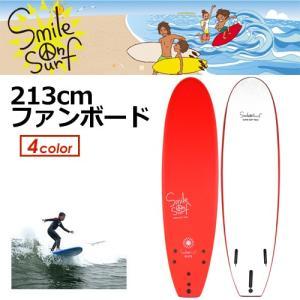 サーフボード,ジュニアサーフボード,スマイルオンサーフ●SMILE ON SURF 213cm ファンボード|surfer