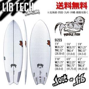 送料無料 LIBTECH リブテック LOST ロスト メイヘム サーフボード/LIBTECH PUDDLE FISH パドルフィッシュ|surfer
