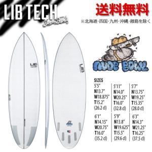 【送料無料】LIBTECH,リブテック,サーフボード●LIBTECH NUDE BOWL ヌードボウル|surfer