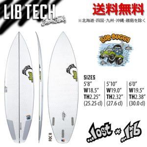 送料無料 LIBTECH リブテック LOST ロスト メイヘム サーフボード/LIBTECH SUB BUGGY サブバギー|surfer