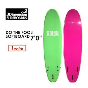 3Dimension,3D,スリーディメンション,サーフボード,スポンジ,ソフトボード●DO THE FOOL! SOFTBOARD 7'0''|surfer