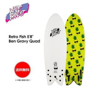 送料無料 WAVE BANDIT ウェーブ バンディット レトロ ツイン フィッシュ ソフトボード●Retro Fish x Ben Gravy 5'8