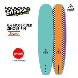 送料無料 CATCHSURF キャッチサーフ ファン ロング ノーズライダー ソフトボード 2021/8.6 NOSERIDER-SINGLE surfer