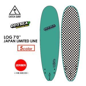 送料無料 CATCHSURF キャッチサーフ ODYSEA ファン ソフトボード 日本別注カラー/LOG 7.0 Tri Fin JAPAN LIMITED LINE surfer
