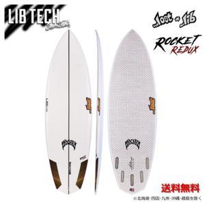 送料無料 LIBTECH リブテック LOST ロスト メイヘム サーフボード/ROCKET REDUX ロケット リダックス|surfer