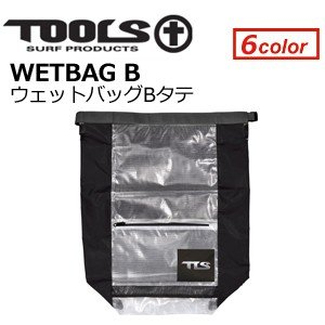 TOOLS,トゥールス,サーフィン,防水,ウェットバッグ,リュック●TLS WET BAG(B) タテ