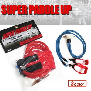 サーフィン トレーニング チューブ/SUPER PADDLE UP スーパーパドルアップ|surfer
