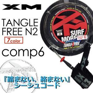 XM,エックスエム,リーシュコード,パワーコード,2017●TANGLE FREE N2 COMP 6FT surfer