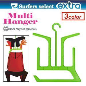 EXTRA エクストラ サーフィン 着替え 防寒 ブーツ グローブ ハンガー/Multi Hanger マルチハンガー|surfer