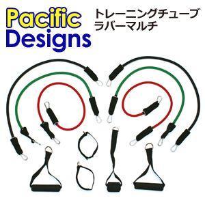 PacificDesigns パシフィックデザインズ サーフィン トレーニング パドル エクササイズ/トレーニングチューブ ラバーマルチ|surfer