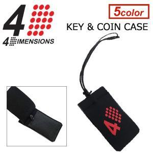 4DIMENSIONS フォーディメンション キーポケット キーカバー 鍵 収納/4D KEY & COIN CASE|surfer