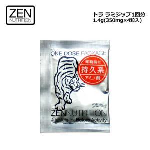 ZEN,ゼン,SUPER DRIVE,スーパードライブEX,虎,とら,サプリメント,アミノ酸●トラ ラミジップ1回分 1.4g|surfer