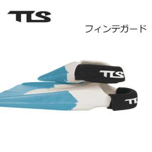 TOOLS,トゥールス,ボディーボード,BB,フィン●TLSフィンガード surfer