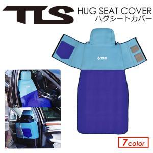 TOOLS トゥールス カー用品 カーシートカバー 車/TLS HUG SEAT COVER ハグシートカバー|surfer