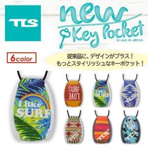 TLSの定番キーポケットネックレス、ファッション性を上げた新シリーズ!!