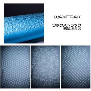 WAXTRAK ワックス WAX ベースコート ベースシート エコ/WAX TRAK ワックストラック 単品 (1枚売り)|surfer
