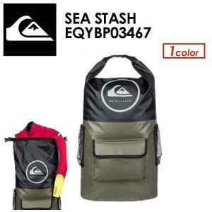 QUIKSILVER,クイックシルバー,防水,バック,ウェットバッグ,リュック●SEA STASH 防水ウェットスーツバッグ EQYBP03467|surfer
