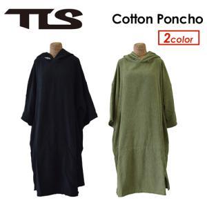 TOOLS,トゥールス,着替え,タオル,袖付●TLS SV Micro Poncho マイクロファイバー ポンチョ ベーシック|surfer