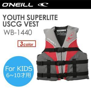 O'NEILL オニール アウトドア ライフジャケット 子供 安全 ベスト/YOUTH SUPERLITE USCG VEST WB-1440|surfer