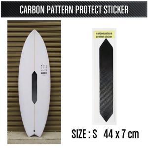 あすつく サーフボード保護 テープ プロテクター カーボン SMALL/CARBON PATTERN PROTECT STICKER S|surfer