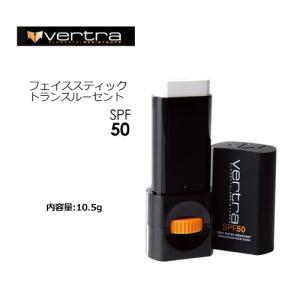 送料無料 Vertra バートラ 日焼け止め 日焼け対策 UVカット●FaceStick Translucent 50+ トランスルーセント|surfer