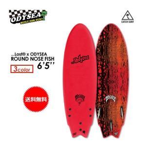 【送料無料】ODYSEA,オディシー,サーフボード,CATCHSURF,キャッチサーフ,ソフトボード●Lost × ODYSEA ROUND NOSE FISH 6'5''|surfer