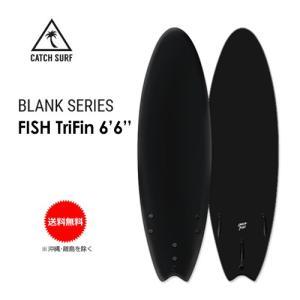 送料無料 CATCHSURF キャッチサーフ サーフボード ソフトボード/BLANK SERIES 6'6'' FISH TRI FIN|surfer