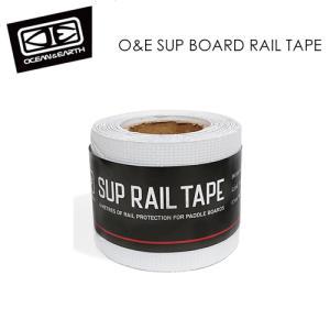 OCEAN&EARTH,オーシャンアース,sup,サップ,スタンドアップ,レールガード●SUP PROTECTIVE RAIL ADHESIVE レールテープ|surfer