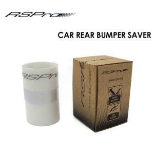 RSPro カー用品 車 バンパー 傷 汚れ 防止 保護 テープ/CAR REAR BUMPER SAVER カーリアバンパーセイバー surfer