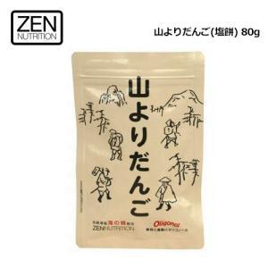 ZEN ゼン 登山 雪山 スポーツ 軽食 補給食 天然素材/山よりだんご(塩餅) 1パック 80g surfer
