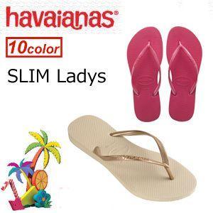 【あすつく対応】havaianas,ハワイアナス,ビーチサンダル●SLIM Ladys|surfer