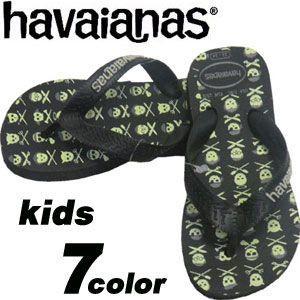 あすつく havaianas ハワイアナス ビーチサンダル/KIDS|surfer