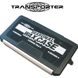ワックス ワックスケース TRANSPORTER トランスポーター/シーズナルワックスケース|surfer