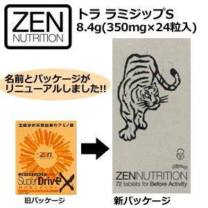 ZEN,ゼン,SUPER DRIVE,スーパードライブEX,虎,とら,サプリメント,アミノ酸●トラ ラミジップS 8.4g|surfer