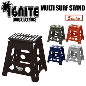 IGNITE,イグナイト,ワックスアップ,踏み台,洗車●MULTI SURF STAND マルチスタンド|surfer