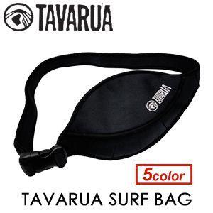 TAVARUA,タバルア,ウエストポーチ,防水●TAVARUA タバルア サーフバッグ 3012-0003|surfer