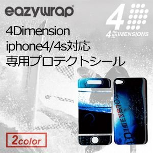 あすつく 4DIMENSIONS easy wrap 4D iPhone ブランド 携帯カバー iPhone4対応/4DDESING i PHONE COVER iPhone4対応|surfer
