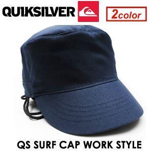 【あすつく対応】QUIKSILVER,クイックシルバー,サーフハット,サーフCAP,日焼け防止●QS SURF CAP WORK STYLE QSA121754|surfer
