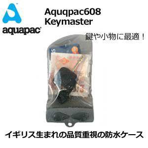 あすつく Aquqpac アクアパック 防水 ケース キーケース 小物入れ/Aquqpac608 Keymaster|surfer