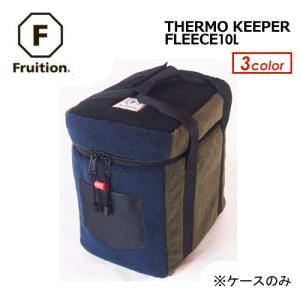 ポリタンクケース FRUITION フリュージョン/THERMO KEEPER FLEECE 10L ケースのみ|surfer