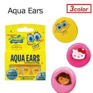 耳栓,サーファーズイヤー,イヤープラグ●AQUA EARS|surfer