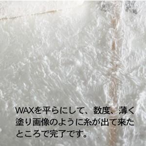 【あすつく対応・送料無料】FUWAX,フーワックス,ブラジル,ハンドメイド,ラスオラス●FU WAX フーワックス|surfer|02
