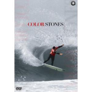 サーフィンDVD ショート/COLOR STONES|surfer