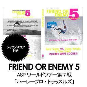 サーフィンDVD ショート/FRIEND OR ENEMY 5|surfer
