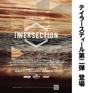 サーフィンDVD ショート/INNERSECTION-2011 インナーセクション 2|surfer