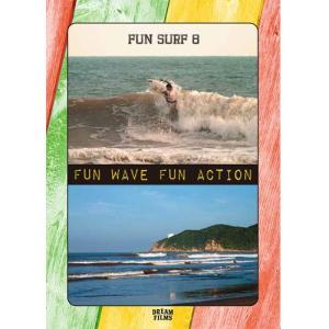 サーフィンDVD,ショート●FUN SURF 8 ファンサーフ 8|surfer